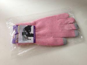 Die Touchscreen-Handschuhe von Sandberg (Foto: nurido.eu)